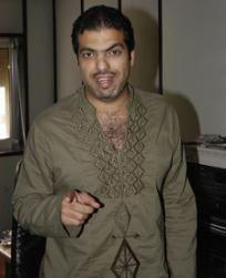 Mishal Al Arouj