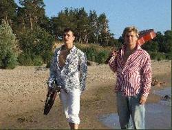 Аввакум и Егор