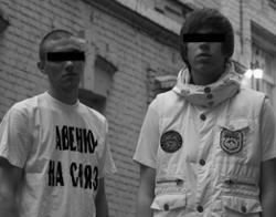 Авеню (МОСКВА)