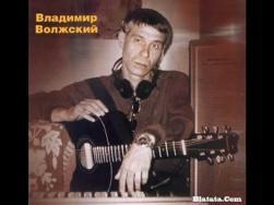Владимир Волжский