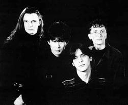 Группа Виктор