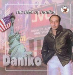 Данико