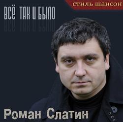 http://cdndl.zaycev.net/artist/1277/127748-27019.jpg