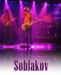Соблаков
