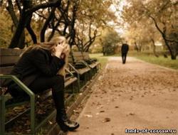Скачать или слушать модную он уходил, она вслед кричала не уходи.