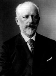 Чайковский Петр Ильич