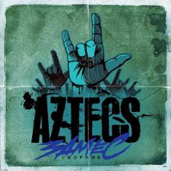 Aztecs/G-Maxee