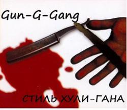 Gun-G-Gang