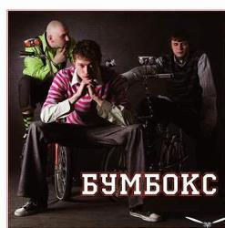 Bumbox
