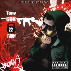 Tony-Gun (Vendetta)