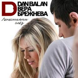 Dan Balan & Vera Brezhneva