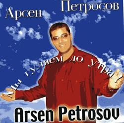Arsen Petrosov