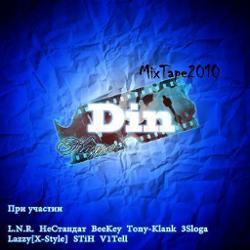 DJ DIN