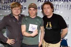 Александр Демидов & =БоБры=