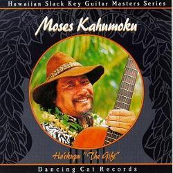 Moses Kahumkou