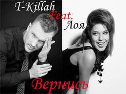 T-Killah feat. Лоя