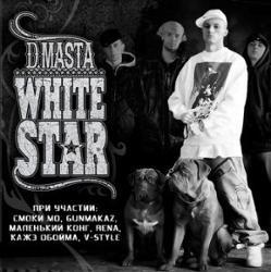 D.masta Feat. Fike