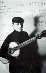 Алёша Дмитриевич
