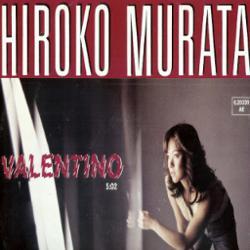 Hiroko Murata