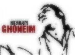 Hesham Ghoneim