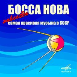 Ансамбль п/у А. Тартаковского