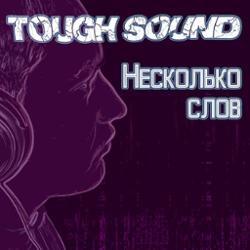 Tough Sound