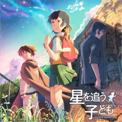 Tenmon & Tada Akifumi