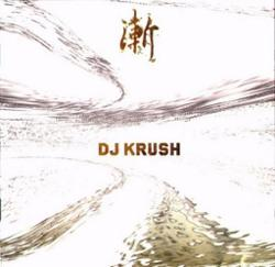Dj Krush Feat. Zap Mama