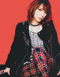 Aoi Eir