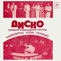 Скачать песни Сергея Минаева в MP3 бесплатно – музыкальная ...