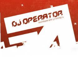 Dj Operator