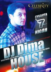 CLUB RAЙ : DJ DIMA HOUSE