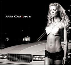 Julia Cova