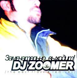 Dj Zoomer