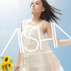 Aisha feat. Chenon