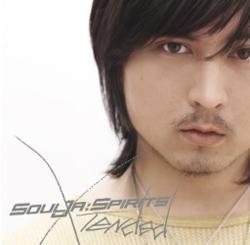 SoulJa feat. Aoyama Thelma