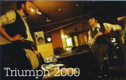 Triumph 2000