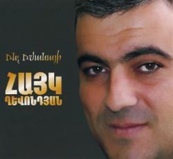 Hayko Ghevondyan