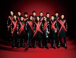 Exile Feat. M.e.d.