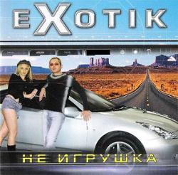 Exotik