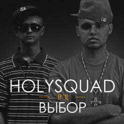 Holy Squad
