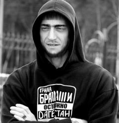 Гриша Братмаши