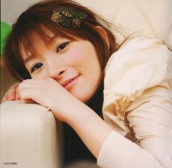 Goto Yuko