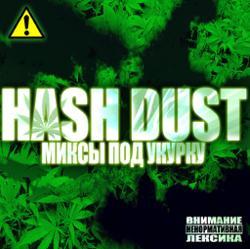 Hash Dust