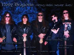 Holy Dragons