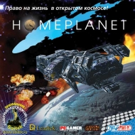 Homeplanet