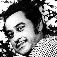 Indian Songs- Kishore Kumar