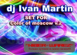 Ivan Martin Feat. Inusa Dawuda