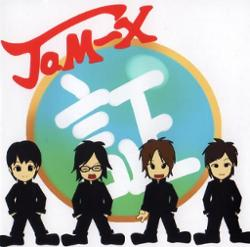 Jam-x