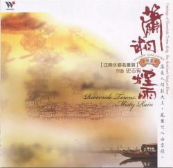 Shi Zhi-you